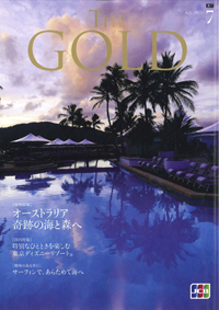 『THE GOLD 7月号』